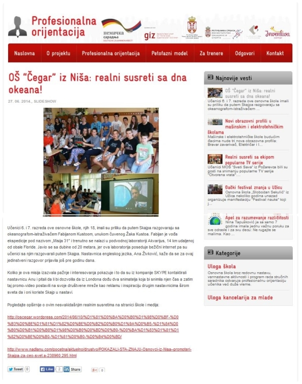 vest na giz sajtu 27.06.2014