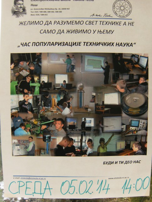 HPIM2428